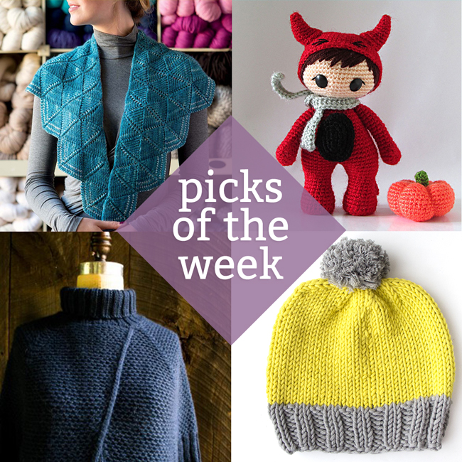 Picks of the Week for October 17, 2014 at handsoccupied.com